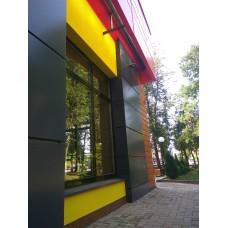 Монтаж фасадных систем
