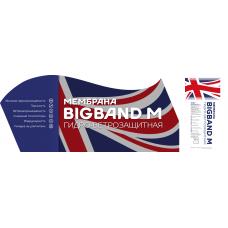 Мембрана гидро-ветрозащитная паропроницаемая BIGBAND M (1.6х45 м)
