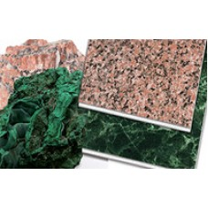 Алюминиевые композитные панели STONE COLLECTION (камень)